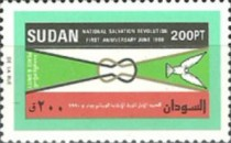 [The 1st Anniversary of Military Coup d'etat by General al-Bashir, type GC1]
