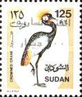 [Stamp of 1991 Surcharged, type GH1]
