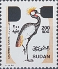 [Stamps of 1991 Surcharged, Typ GH3]