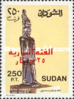 [Previous Issued Stamps  Surcharged in Arabic, type GL1]