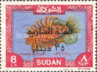 [Previous Issued Stamps  Surcharged in Arabic, type GP1]