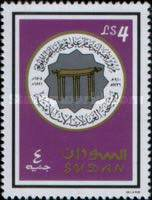 [The 500th Anniversary of Founding of Fung Sultanate and Abdalab Islamic Sheikhdom, type GU]