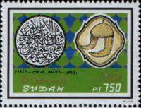 [The 500th Anniversary of Founding of Fung Sultanate and Abdalab Islamic Sheikhdom, type GW]