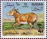 [Worldwide Nature Protection - African Wild Ass, type HC]