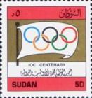 [The 100th Anniversary of International Olympic Committee, type HE]