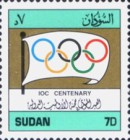 [The 100th Anniversary of International Olympic Committee, type HE1]