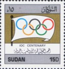 [The 100th Anniversary of International Olympic Committee, type HE2]