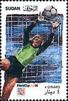 [Football World Cup - USA 1994, type HG]