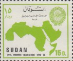 [The 50th Anniversary of Arab League, type HR]