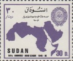 [The 50th Anniversary of Arab League, type HR2]