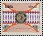 [Common Market for Eastern and Southern Africa or COMESA, type HS]