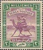 [Camel Postman - New Watermark, type I10]