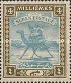 [Camel Postman - New Watermark, type I11]