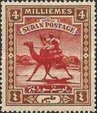 [Camel Postman - New Watermark, type I12]