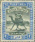 [Camel Postman - New Watermark, type I15]