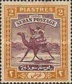 [Camel Postman - New Watermark, type I16]