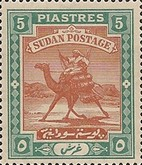 [Camel Postman - New Watermark, type I17]