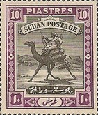 [Camel Postman - New Watermark, type I18]
