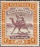 [Camel Postman - New Watermark, type I20]