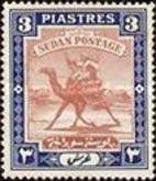[Camel Postman - New Watermark, type I21]