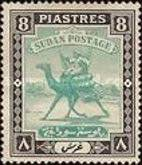 [Camel Postman - New Watermark, type I25]