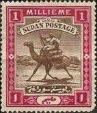 [Camel Postman - New Watermark, type I8]