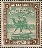 [Camel Postman - New Watermark, type I9]