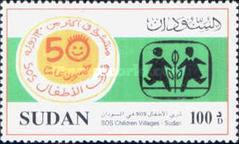 [The 50th Anniversary of S.O.S. Children's Villages, type IP1]