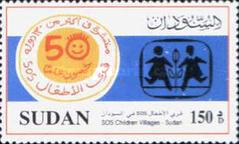 [The 50th Anniversary of S.O.S. Children's Villages, type IP2]