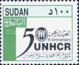 [The 50th Anniversary of the United Nations High Commissioner for Refugees or UNHCR, type IS]