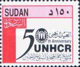[The 50th Anniversary of the United Nations High Commissioner for Refugees or UNHCR, type IS1]