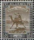 [Camel Postman - New Watermark, type J11]