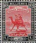 [Camel Postman - New Watermark, type J12]