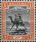 [Camel Postman - New Watermark, type J7]