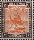 [Camel Postman - New Watermark, type J8]