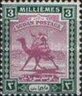 [Camel Postman - New Watermark, type J9]