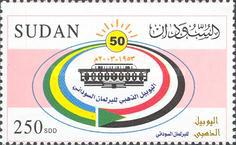 [The 50th Anniversary of the Sudanese Parliament, type JR2]