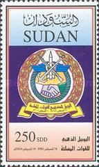 [The 50th Anniversary of the Sudanese Armed Forces, type JU2]