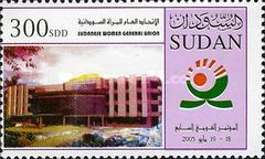 [The 7th Conference of the Sudanese Women General Union, type JW1]