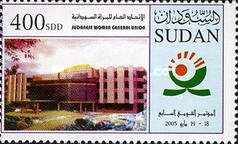 [The 7th Conference of the Sudanese Women General Union, type JW2]