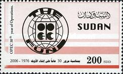 [The 30th Anniversary of the Organization of the Petroleum Exporting Countries or OPEC, type KE]