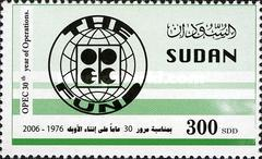 [The 30th Anniversary of the Organization of the Petroleum Exporting Countries or OPEC, type KE1]