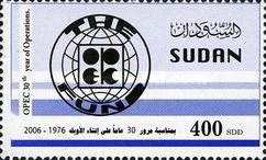 [The 30th Anniversary of the Organization of the Petroleum Exporting Countries or OPEC, type KE2]