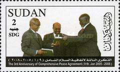 [The 3rd Anniversary of the Comprehensive Peace Agreement, type KI1]