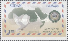 [Arab Postal Day, type KU]