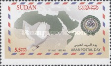 [Arab Postal Day, type KU1]