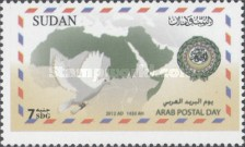 [Arab Postal Day, type KU2]