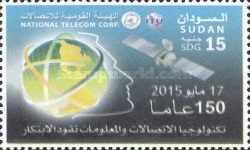 [The 150th Anniversary of the National Telecommunications Company, type KZ1]