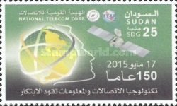 [The 150th Anniversary of the National Telecommunications Company, type KZ2]