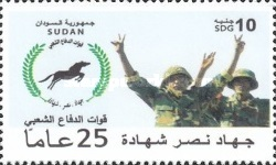 [National Army of Sudan, type LA]